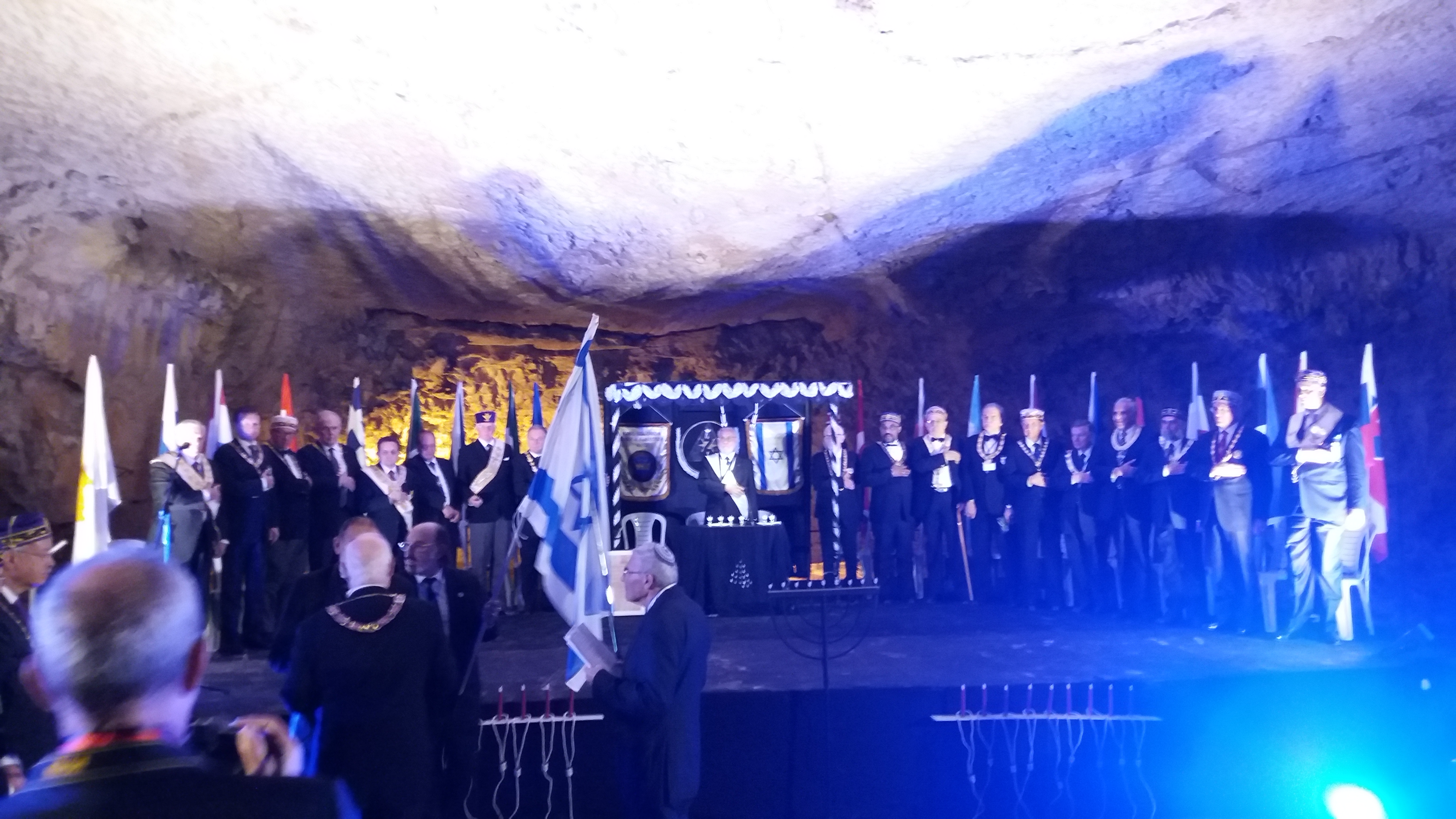 supreme council for greece - Israel 2016_ Zedeceia cave
