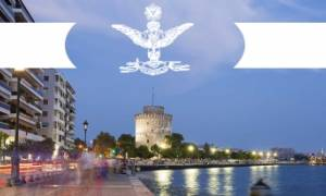 Τεκτονικό Συμπόσιο Θεσσαλονίκης
